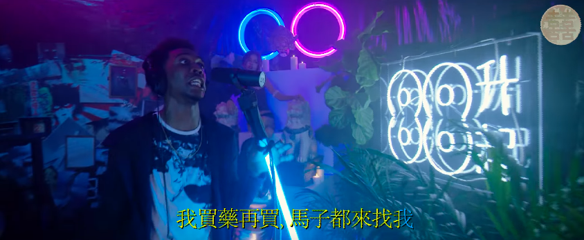 Watch Desiigner's Chinese Karaoke Performance of 'Panda'