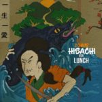 New Mixtape: 2 Chainz – Hibachi For Lunch