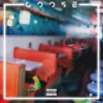 New Music: Aleicia – Goose