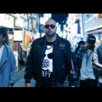 Video: Epidemic – Know Bout That