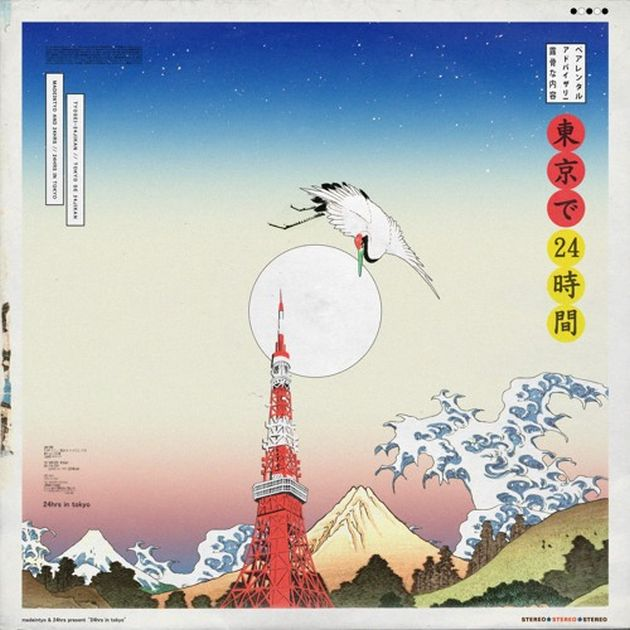 New Music: MadeInTYO & 24Hrs – 24Hrs In Tokyo (EP)