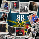 Mixtape: Stay Boomin – Baltimore Boomin 3.5