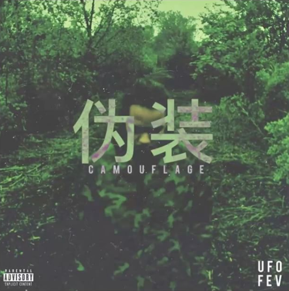 UFO FEV Releases New 7-Track Project 'Camouflage'
