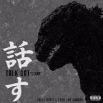 "New Music: Joell Ortiz – ""Talk Dat"" (Ft. Fred The Godson)"