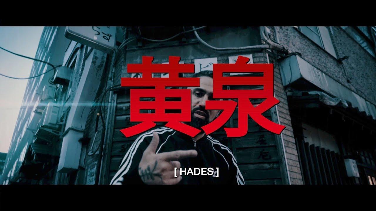 """New Video: Bushido – """"Hades"""" (feat. Samra)"""