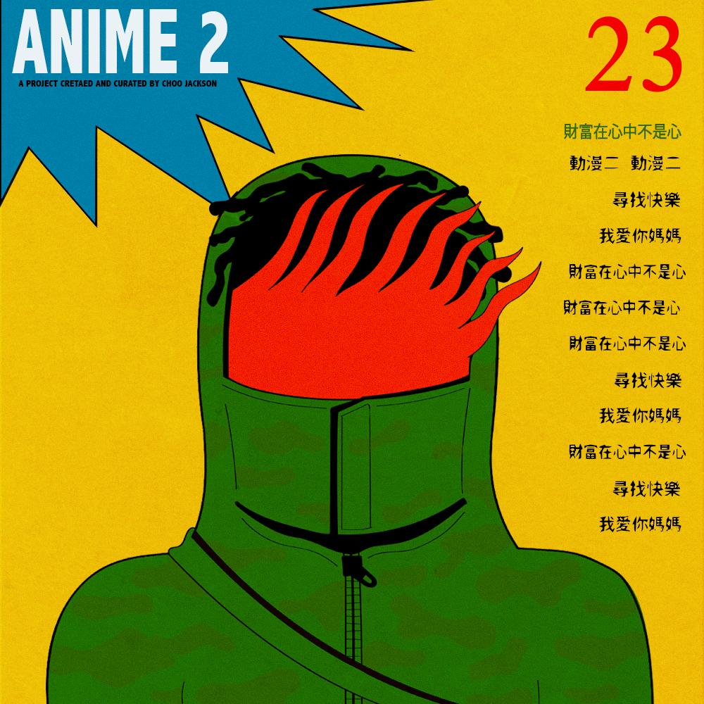 "New Album: Choo Jackson – ""Anime 2"""